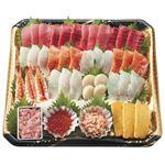 【クリスマス予約】【12月22日、23日、24日、25日の配送になります】 寿司ねたセット 1パック(3~4人前)