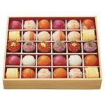 【クリスマス予約】【12月22日、23日、24日、25日の配送になります】 彩りファミリー手まり寿司 3~4人前