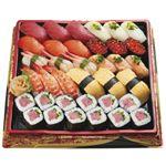 【クリスマス予約】【12月22日、23日、24日、25日の配送になります】 家族で楽しむ握り寿司盛合せ 24貫+巻き12巻わさびなし