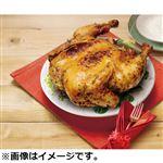 【クリスマス予約】【12月22日、23日、24日、25日の配送になります】 トップバリュ グリーンアイ 純輝鶏スモークホールチキン(原料肉/国産)1600g ※お一人様1点限り