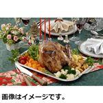 【クリスマス予約】【12月22日、23日、24日、25日の配送になります】 ローストターキー(原料肉/アメリカ)(冷凍)2300g