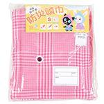 防災ずきん 小さめ【対象3~7歳】(ピンク)