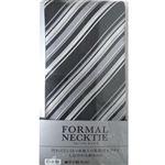 トップバリュ フォーマル慶事用ネクタイ モーニング用 タイ幅8cm