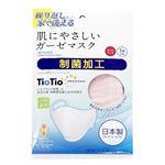 カイタックファミリー TIOTIO PREMIUM 肌にやさしいガーゼマスク 制菌加工 薄赤 ふつうサイズ 1枚入り