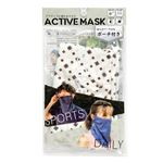 ACTIVE MASK(アクティブマスク)ポーチ付き(白)フリー
