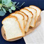 【店内焼きあげパン 12時以降お届け商品】 ホテル食パン 1/2本(5枚切)