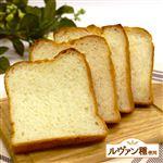 【店内焼きあげパン 12時以降お届け商品】 ファミリーパック(みず穂の和み)(1袋)