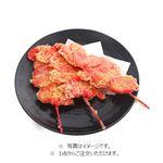 紅生姜天 1本※火曜日の品揃えはございません。