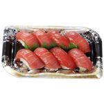 【出前のお寿司予約 トレー】まぐろ握り寿司 8貫【わさびなし】