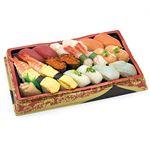 【出前のお寿司予約 トレー】北海道産ほたてが自慢の味わい握り寿司 20貫【わさびなし】