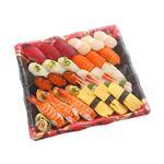 【火曜日配送不可】北海道産ほたてが嬉しい味わい握り寿司 30貫【わさびなし】