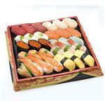 【出前のお寿司予約 トレー】北海道産ほたてが自慢の味わい握り寿司 30貫【わさびなし】