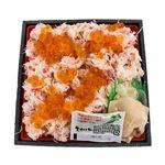 【出前のお寿司予約 トレー】素材を楽しむ贅沢海鮮丼(紅ずわいがに)(12時以降の配達便商品)
