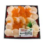 【出前のお寿司予約 トレー】素材を楽しむ贅沢海鮮丼(北海道ほたて)