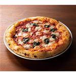 チルドミックスチーズピッツア(トマトソース)1パック