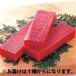 台湾産 大西洋洋海域 めばちまぐろ(解凍)刺身用 150g(100gあたり(本体)458円)1パック