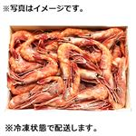 【予約】【5/25(火)~5/29(土)の配送】 ロシア産【冷凍】甘えび 生食用 1kg 1箱
