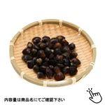 宍道湖産 活しじみ 100g(100gあたり(本体)158円)