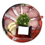 【1/22(金)~1/24(日)のご配送限り】 ぶり海鮮丼