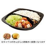 オリジン弁当 若鶏の唐揚げ弁当(3個)1パック