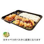 オリジン弁当 チキン竜田生姜焼き弁当 1パック※10時~12時のお届けはございません。