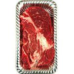 オーストラリア産 牛肉かたロース ステーキ用 350g(100gあたり(本体)248円)1パック