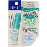 DHC 香る モイスチュア リップクリーム(ミント)1.5g