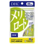DHC メリロート 40粒
