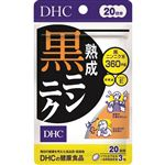 DHC 熟成黒ニンニク 26.7g(445mg×60粒)