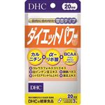 DHC ダイエットパワー 23.2g(60粒)
