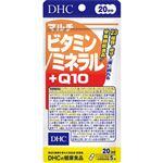 DHC 20日 マルチビタミン/ミネラル+Q10 40.9g(100粒)