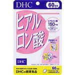 DHC ヒアルロン酸 39.6g(330mg×120粒)