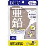DHC 亜鉛 14.9g(249mg×60粒)