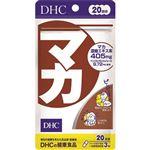 DHC マカ 21.3g(355mg×60粒)