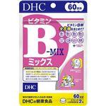 DHC ビタミンBミックス 24.0g(200mg×120粒)