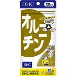 DHC オルニチン 40.7g(407mg×100粒)