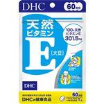 DHC 天然ビタミンE[大豆]30.6g(510mg×60粒)