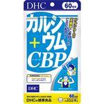 DHC カルシウム+CBP 108.0g(450mg×240粒)