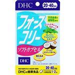 DHC フォースコリー ソフトカプセル 14.8g(370mg×40粒)