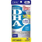 DHC DHA 40.4g(505mg×80粒)(機能性表示食品)