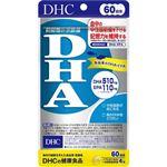 DHC DHA 121.2g(505mg×240粒)(機能性表示食品)