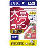 DHC 大豆イソフラボン 吸収型 8.0g(200mg×40粒)