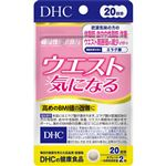 DHC ウエスト気になる 12.0g(300mg×40粒)(機能性表示食品)