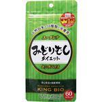 ロッツ キングバイオ みどりむしダイエット 18g(300mg×60粒)