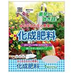 朝日アグリ 化成肥料 1kg