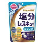 UHA味覚糖 塩分レスキュータブレット 84g