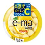 UHA味覚糖 e-maのど飴容器VCレモン 33g