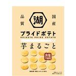 湖池屋 KOIKEYAPRIDEPOTATO芋まるごと食塩不使用 60g