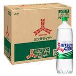 【ケース販売】アサヒ飲料 三ツ矢サイダー 1500ml×8