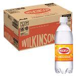 【ケース販売】アサヒ飲料 ウィルキンソンタンサンオレンジ 500ml×24